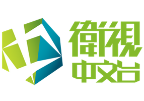 Star Chinese Channel HD