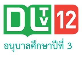 DLTV 12