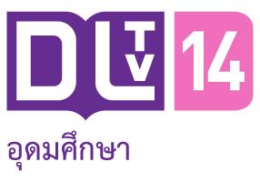 DLTV 14