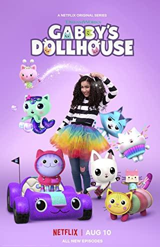 Gabby Dollhouse (2021) บ้านตุ๊กตาของแก็บบี้ 2