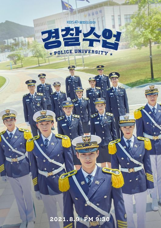 Police University ซับไทย| ตอนที่ 1-12 (ออนแอร์)
