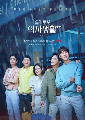 Hospital Playlist Season 2 ซับไทย | ตอนที่ 1-12 (จบ)