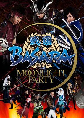 Sengoku Basara - Moonlight Party (2012) 9 ตอนจบ (ซับไทย)