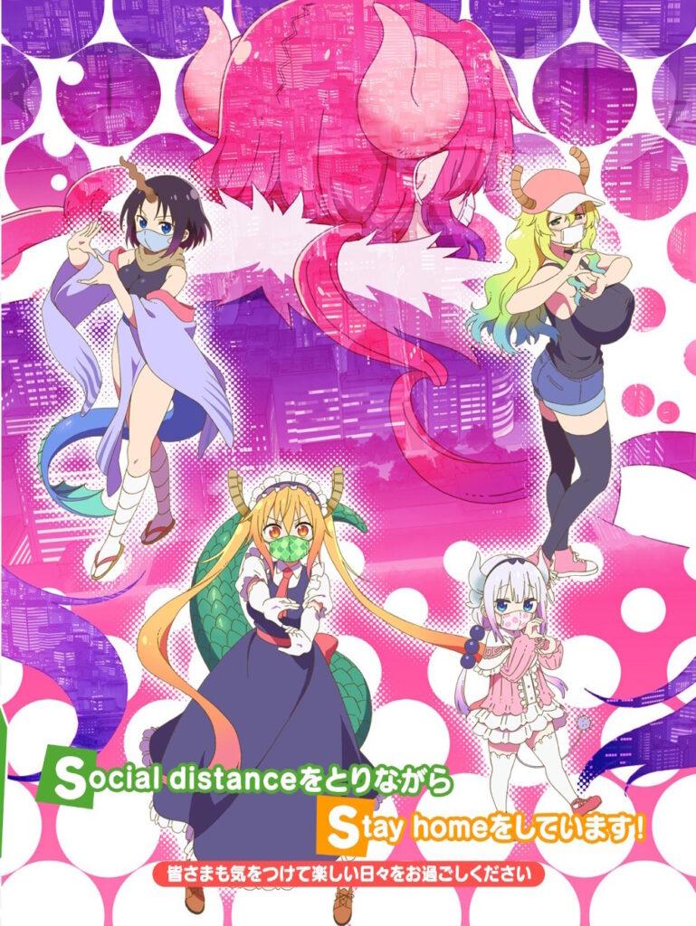 Kobayashi-san Chi no Maid Dragon S (ภาค2) ตอนที่ 1-11 ซับไทย