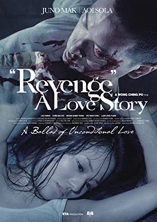 Revenge A Love Story (2010) เพราะรัก ต้องล้างแค้น