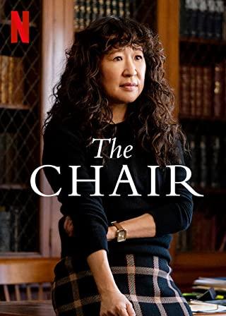 The Chair Season 1 (2021) หัวหน้าใหม่ใจเกินร้อย