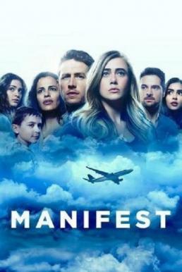 Manifest Season 1 (2018)