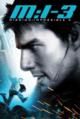 Mission Impossible 3  ผ่าปฏิบัติการสะท้านโลก ภาค 3 (2006)