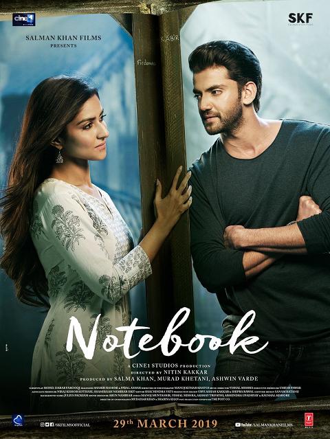 Notebook (2019) บรรยายไทย
