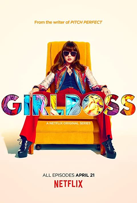 Girlboss Season 1 (2017)