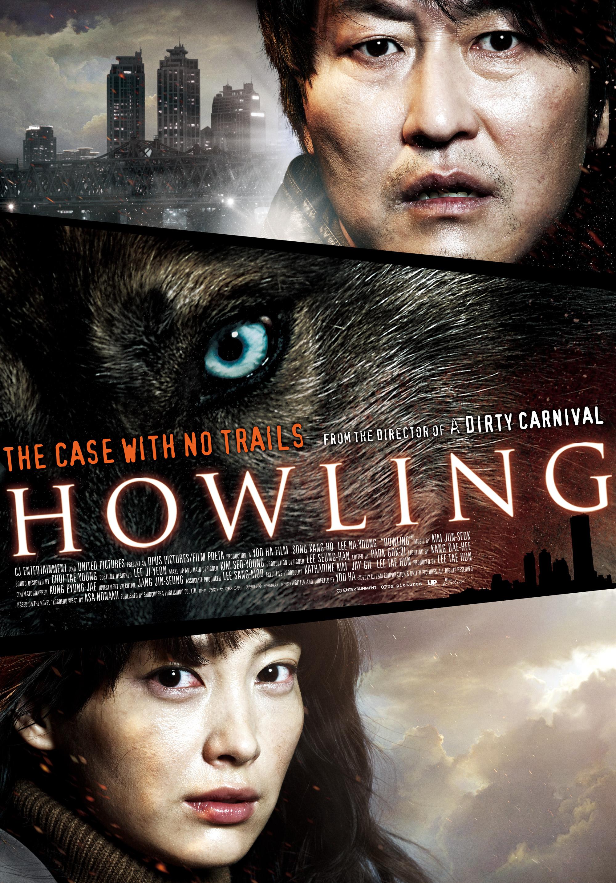 Howling [ซับไทย]